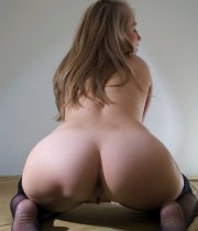 Mature girlfriend with a pretty ass